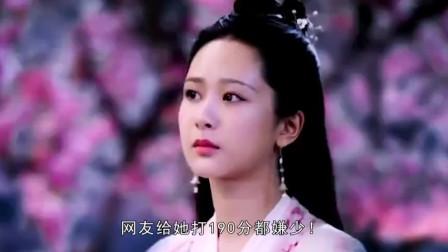 童星长大后颜值:关晓彤60分,宋祖儿90分,而她100分都嫌少