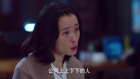 我的前半生:小三真心机,竟直呼贺涵和子君暧昧不清,唐晶气炸!