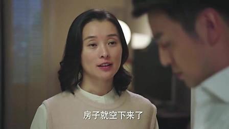 我的前半生:凌玲打子君房子心思,尽显丑恶嘴脸,陈俊生不耐烦