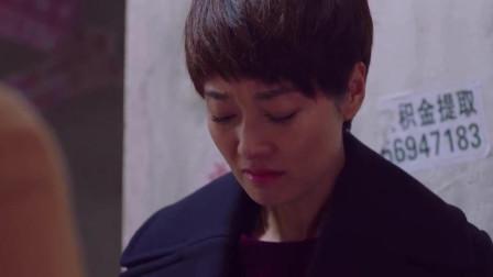 我的前半生:罗子君哭着回应贺涵的表白,我爱你,可我们不能在一起!