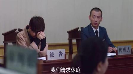我的前半生:罗子君差点输官司,贺涵给律师送来有力证据,干的漂亮!