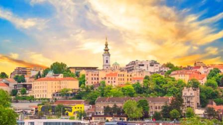 """走进塞尔维亚:""""夜生活""""堪称世界一流的国家,欧洲的神秘花园"""