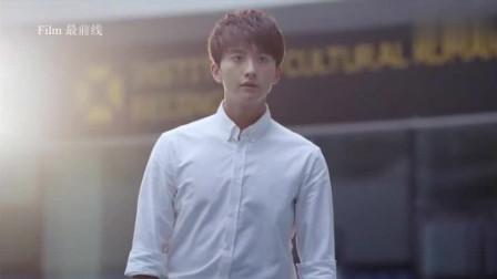 《夜空中最闪亮的星》 心动的感觉?!男生穿白衬衫就是帅!!!