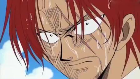 海贼王:红发为了救路飞失去了一条手臂,路飞最为感谢的人