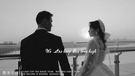 微米空间影像作品:超酷新郎新娘「FU&TONG」婚礼MV