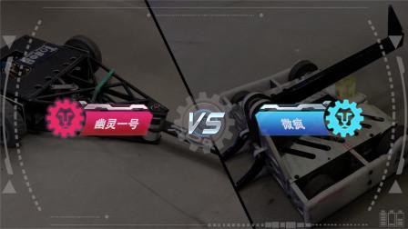 机器人格斗车祸现场,双方撞的无可挑剔,太生猛!