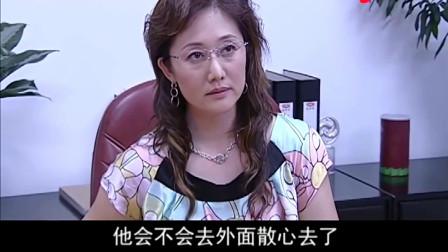 婆家娘家:老板娘想卷跑公司的钱,不料老公早已预料,把老板娘气大了!