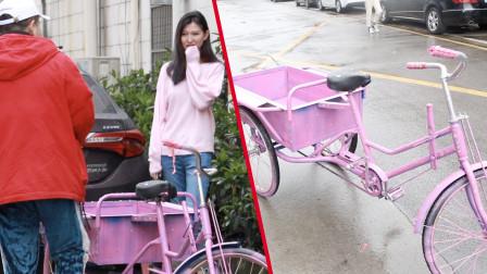 小伙生日送女友粉色三轮车!超搞笑