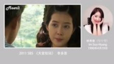 原来林秀香演过这么多电视剧,看完后真的是很佩服她的演技