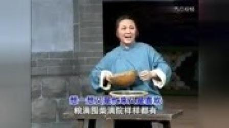吕剧《李二嫂改嫁》张大娘我淘完了米