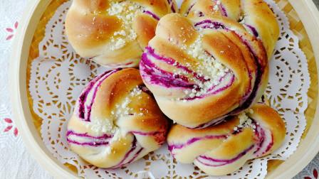 汤种法制作紫薯面包,入口更软绵保存保湿性更好