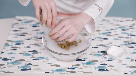葡萄干洗干净才能吃!小食妹教你正确做法,1分钟搞定,简单易学