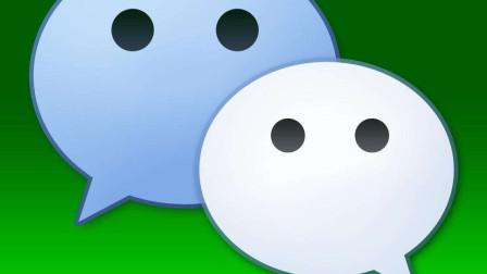 微信朋友圈位置改为任意地址,你知道怎么做吗?简单几步就可以
