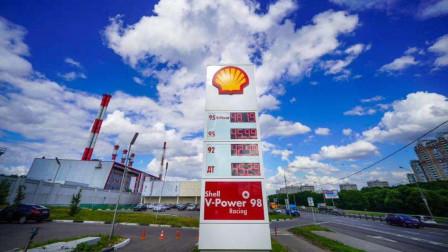 壳牌加油站汽油质量怎么样?