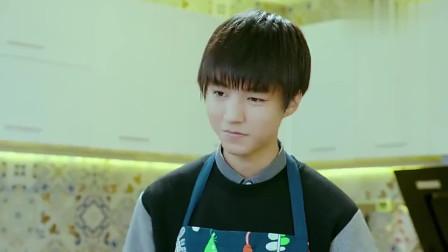 我们的少年时代:王俊凯在做小蛋糕,我怎么有一种不详的预感!