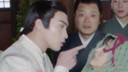花不弃说自己怀了陈煜的孩子,这让陈煜很尴尬