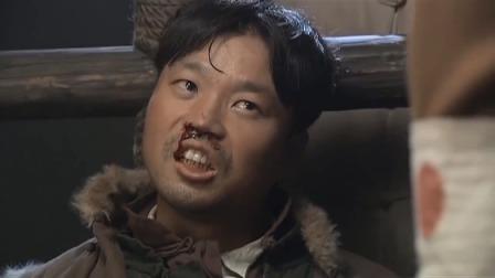 《川军团血战到底》 28 骚鸡公狱中受刑 守口如瓶拒交代