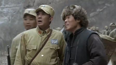 《川军团血战到底》 05 川军支援遇逃兵 狭路相逢拒让路