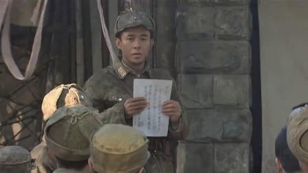 《川军团血战到底》 32 李德明伪造军令 号召伤员速增援
