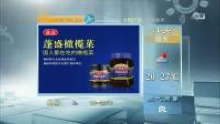 2019.3.27广东天气预报 广东天气预报 20190327 高清版