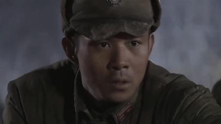 《川军团血战到底》 29 冒死营救意中人 方琴牺牲引悲痛