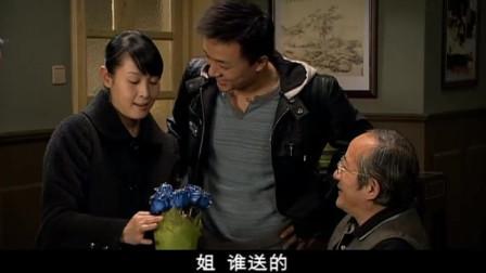 大结局:前夫送花给小西,家里人笑开怀了