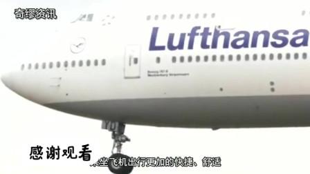 飞机上的粪便排到哪里去了,会砸到街上的路人吗?答案让人很意外!