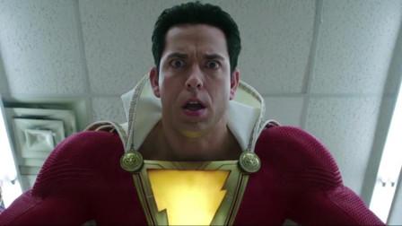 DC超级英雄沙赞,竟然才是真正的惊奇队长?