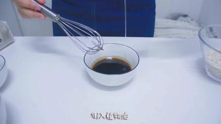 美食【低脂红糖燕麦饼】天干物燥,小心长膘!!——减肥饼干第一期