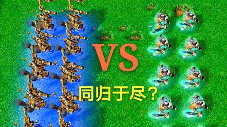 魔兽争霸:10个地精修补匠VS10个山丘之王,同归于尽?