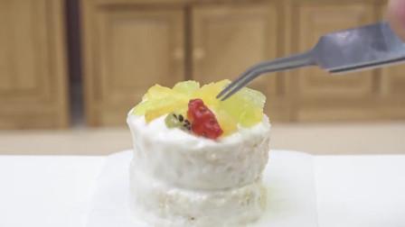 迷你小厨房:迷你水果蛋糕,满满的水果,太好吃了