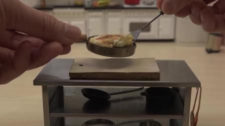迷你小厨房:做比萨没有烤箱,只能用锅煎