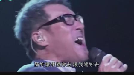 李宗盛离婚那天含泪写下的一首歌,太伤感了,听一次哭一次