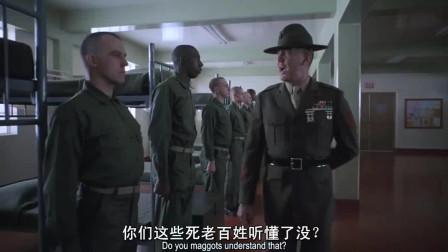 全金属外壳:美国的长官竟然这样说士兵,忍受不了呀!