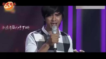 刘德华都得认输,这首歌被一位柬埔寨歌手翻唱火了,比中文版更好听