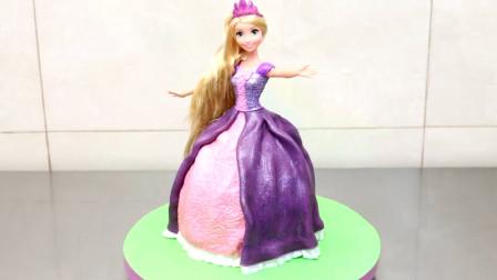 漂亮的迪士尼长发公主蛋糕来了,你知道她头发有多长吗?