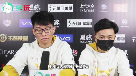KPL:兔玩专访XQ战队7kill、Ku:新老碰撞,会更有默契