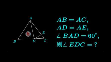 初中数学,这道几何题你会做吗?无需作辅助线