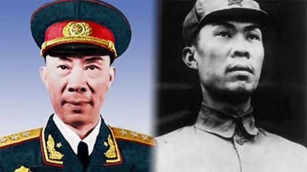 此人曾是叶挺手下的战将,林彪和陈毅的上级,1955年却只被授上将