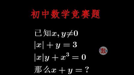 初中解方程,遇到绝对值不要怕,分开讨论再计算