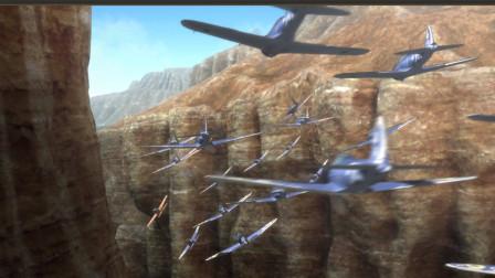 将近400多架飞机打空战!人类制霸天空,天上连个麻雀都不敢飞!