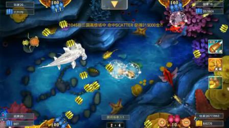 捕鱼游戏,正版手机打鱼游戏移动电玩城打鱼技巧视频