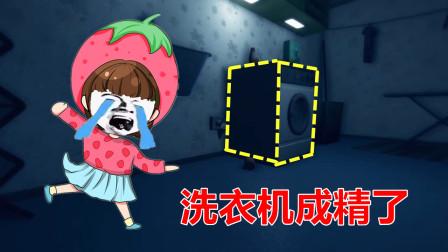 梦意杀机:小草莓半夜被人掀床,妈妈快来,家里进小偷了!