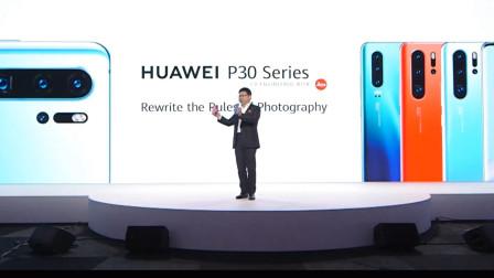 [辣评华为 P30/P30 Pro 发布会] 爆笑辣评 the Galaxy Phone can not see galaxy
