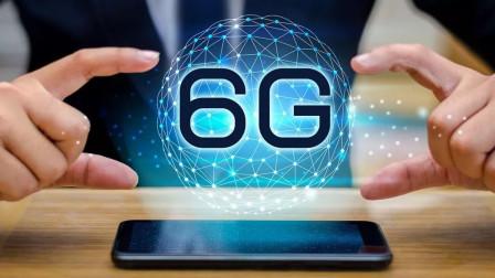 不用华为5G,美国宣布开搞6G太赫兹频谱!绕开5G直接干到6G?