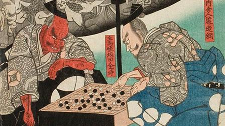 3、日本自上而下传播了中国古代顶层文化 0328