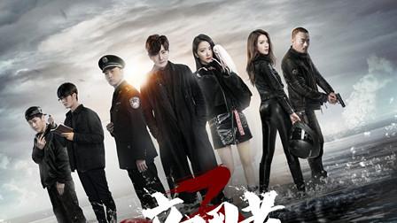 暗面C位上演监狱风云!《暗黑者3》郭京飞、李倩、魏千翔吻戏片花,曝终极版预告。