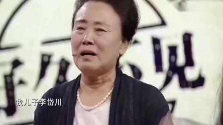 结婚当天新郎竟消失不见,婆婆台上说出真相,女孩当场泪流满面!