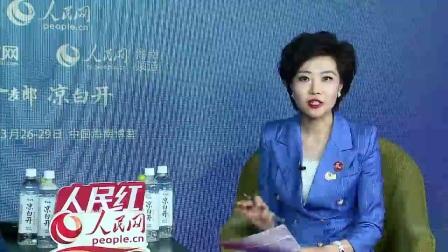 日本欧力士集团大中华区董事长刘国平做客人民网博鳌访谈间