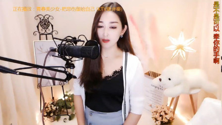 杭州市农村性感美女歌手主播福利美女图片视频在线